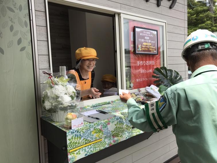 ☆祝☆彩りスマイルキッチンオープン!!