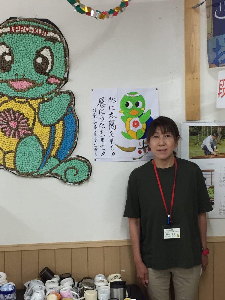 横山 智子の写真